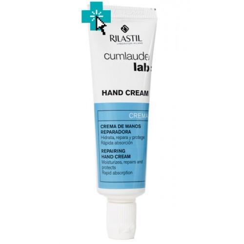 Cumlaude Hand Cream
