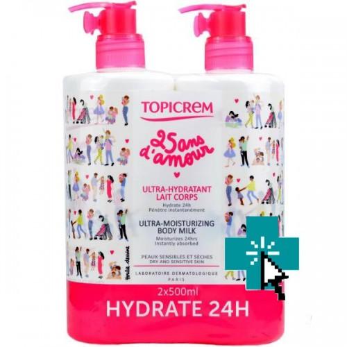 Topicrem Leche Corporal Ultra Hidratante DUPLO